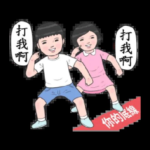 生活週記 - 話劇社演技爆發 - Sticker 2