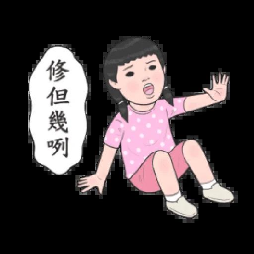 生活週記 - 話劇社演技爆發 - Sticker 11