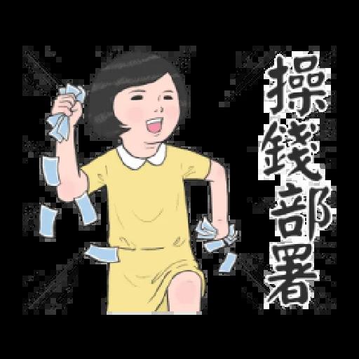 生活週記 - 話劇社演技爆發 - Sticker 12