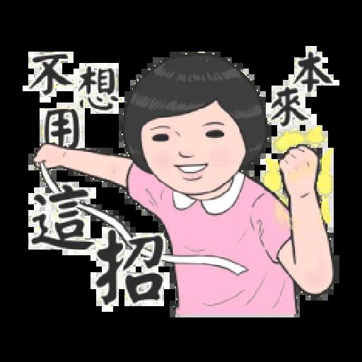 生活週記 - 話劇社演技爆發 - Sticker 19
