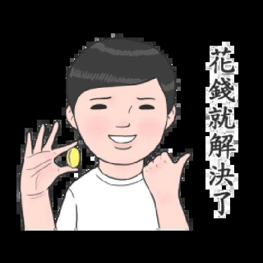 生活週記 - 話劇社演技爆發 - Sticker 5