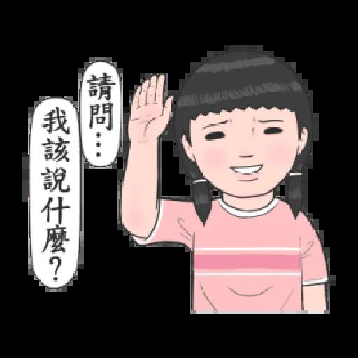 生活週記 - 話劇社演技爆發 - Sticker 16