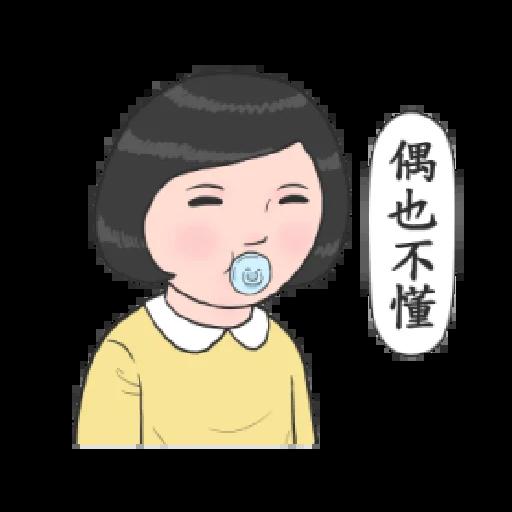 生活週記 - 話劇社演技爆發 - Sticker 4