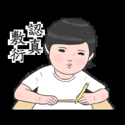 生活週記 - 話劇社演技爆發 - Sticker 10