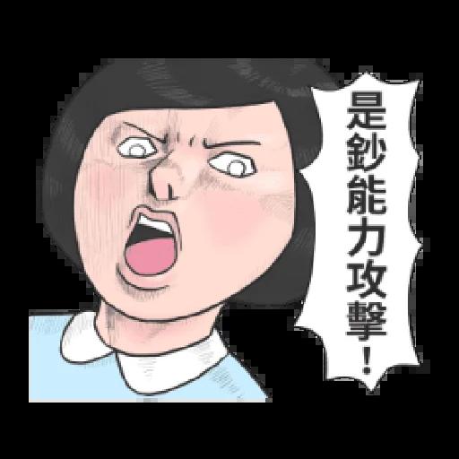 生活週記 - 話劇社演技爆發 - Sticker 9