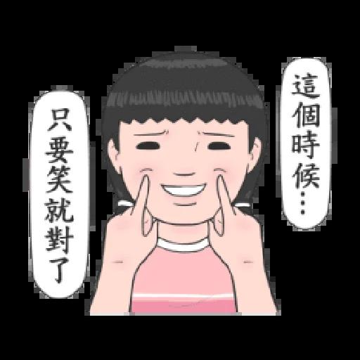 生活週記 - 話劇社演技爆發 - Sticker 17