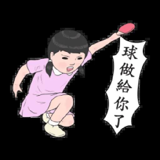 生活週記 - 話劇社演技爆發 - Sticker 18