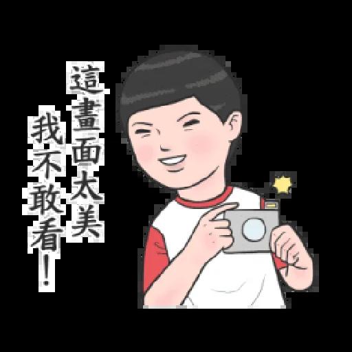 生活週記 - 話劇社演技爆發 - Sticker 1