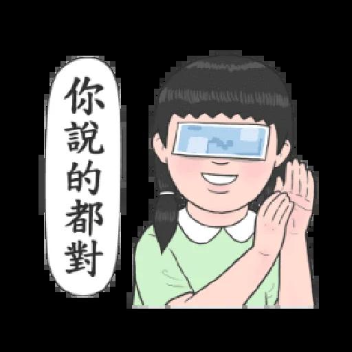 生活週記 - 話劇社演技爆發 - Sticker 13