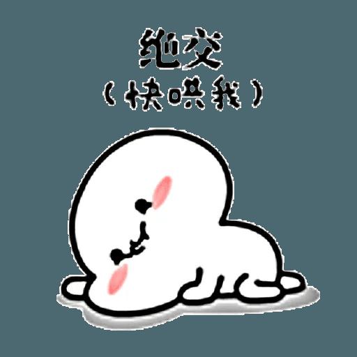 Beanbeanbean - Sticker 7