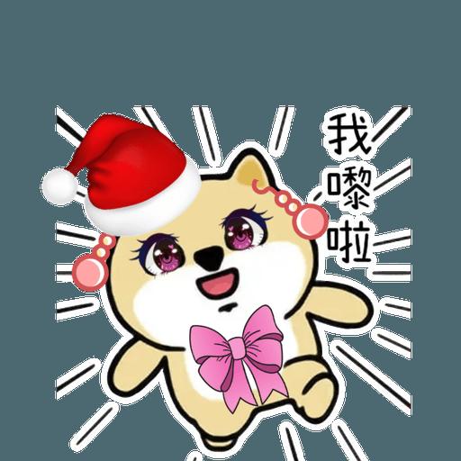 中國香港肥柴仔@聖誕快樂 - Sticker 11