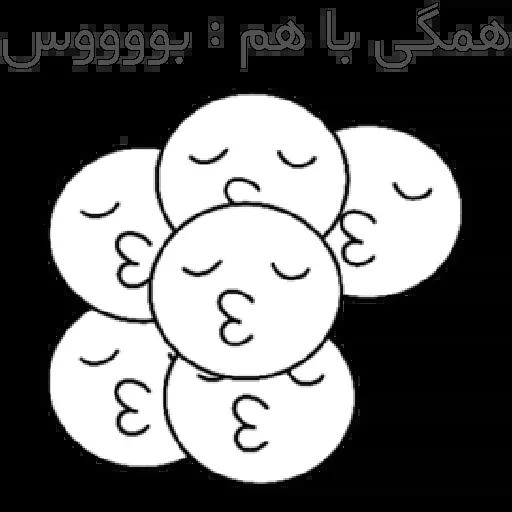 B - Sticker 24