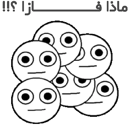 B - Sticker 19