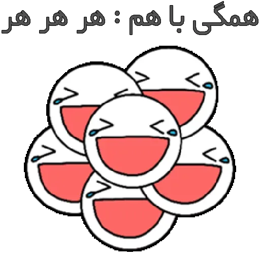 B - Sticker 21