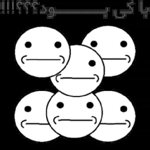 B - Sticker 18