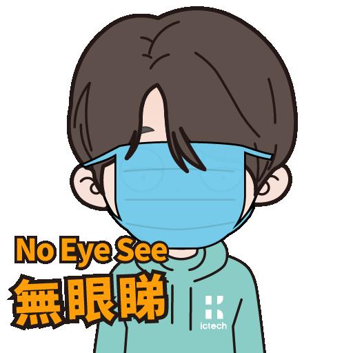 IC_Boy_DailyLife - Sticker 10
