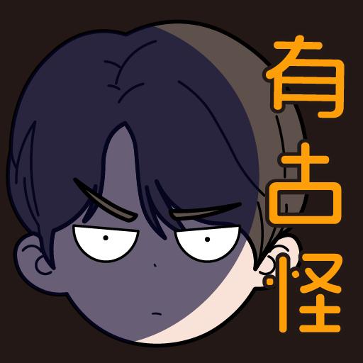 IC_Boy_DailyLife - Sticker 14