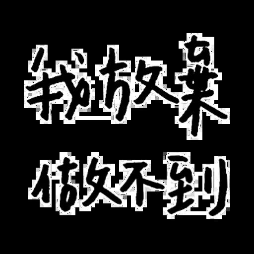 d - Sticker 24