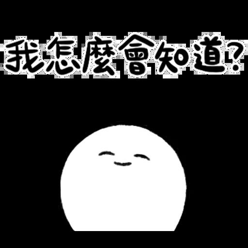d - Sticker 1