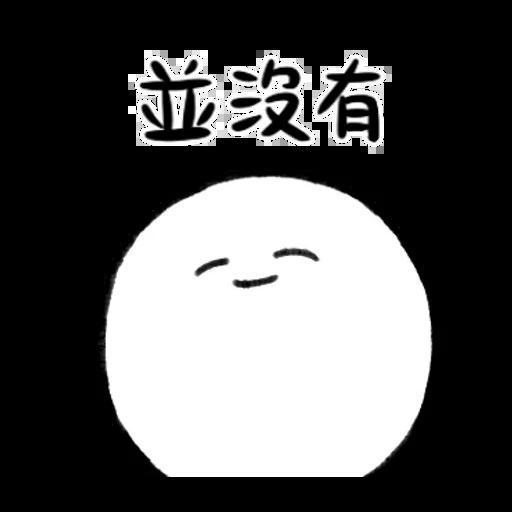 d - Sticker 7