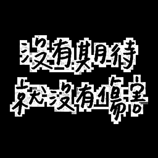 d - Sticker 19