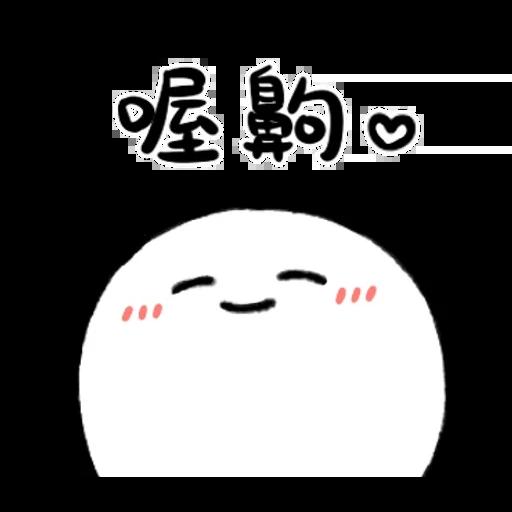 d - Sticker 8