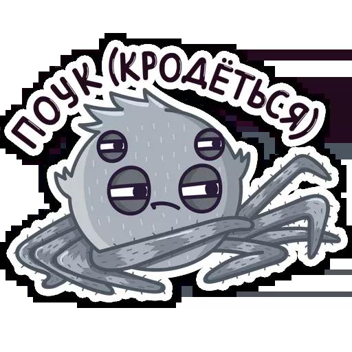 Pavuk - Sticker 22