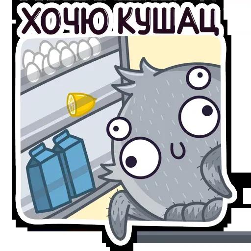 Pavuk - Sticker 24
