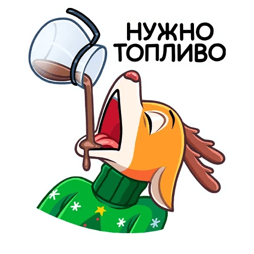 Nick - Sticker 22