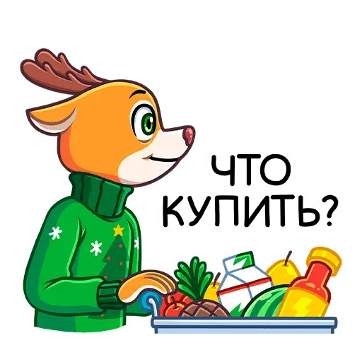 Nick - Sticker 14