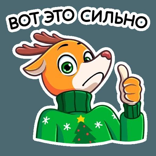 Nick - Sticker 3