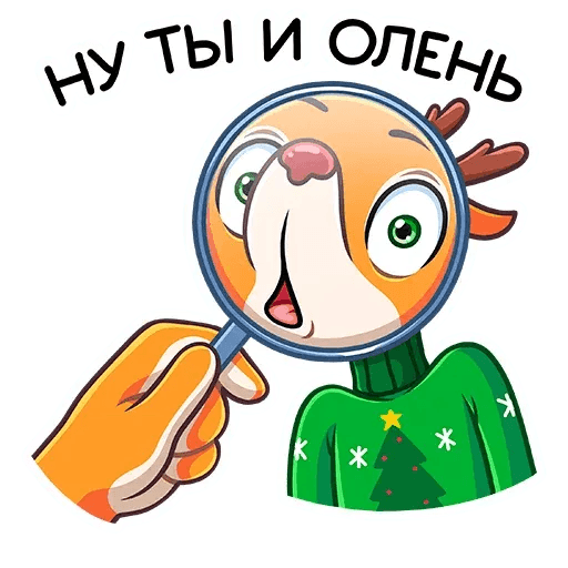 Nick - Sticker 7