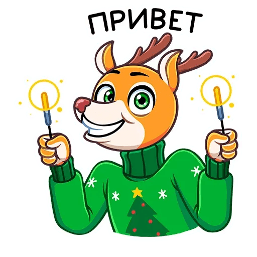 Nick - Sticker 1