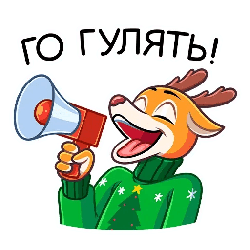 Nick - Sticker 20