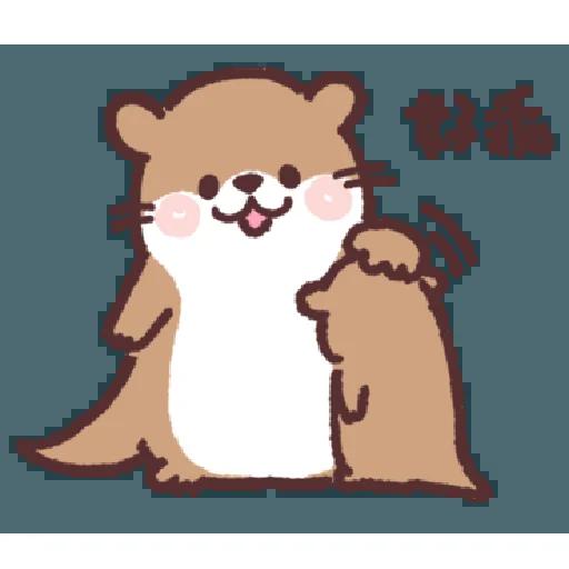 學未學 - Sticker 8