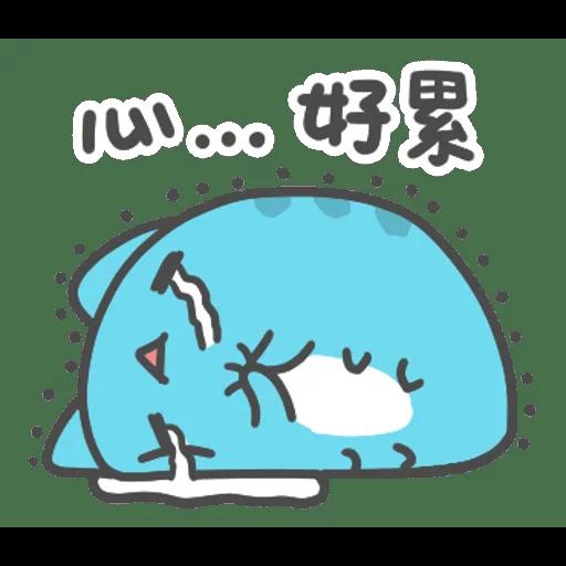 學未學 - Sticker 4