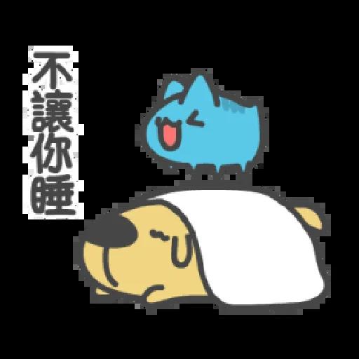學未學 - Sticker 5