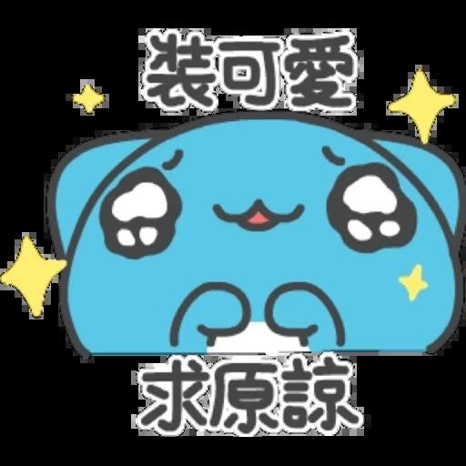 學未學 - Sticker 6