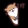學未學 - Tray Sticker