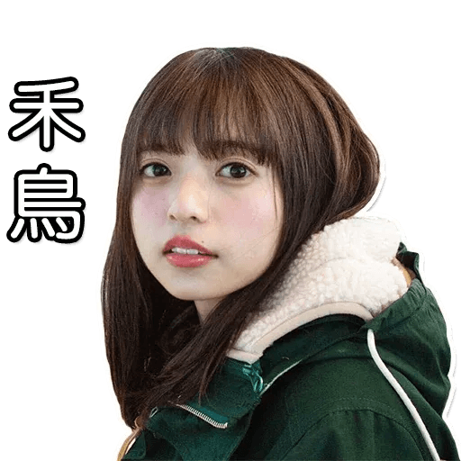 Manatsu02 - Sticker 16