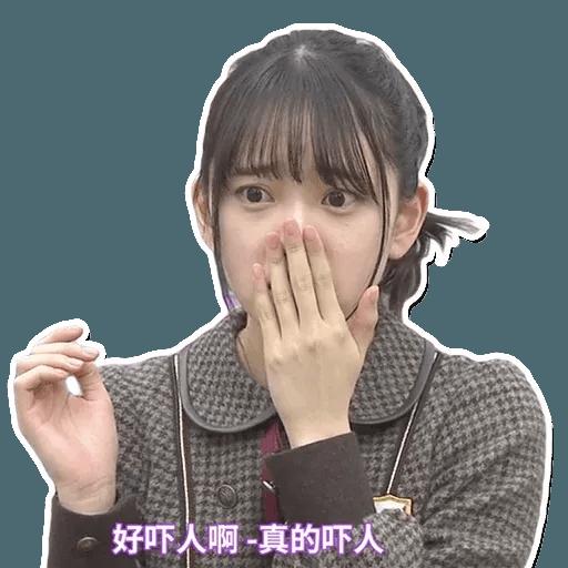 Manatsu02 - Sticker 18