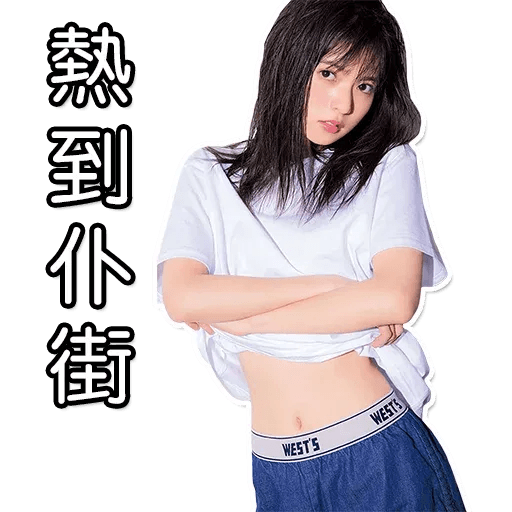 Manatsu02 - Sticker 17