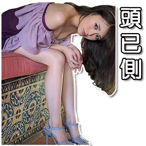 Manatsu02 - Sticker 2