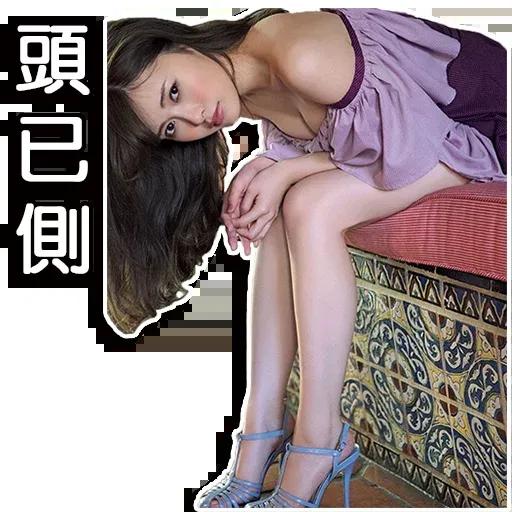Manatsu02 - Sticker 1