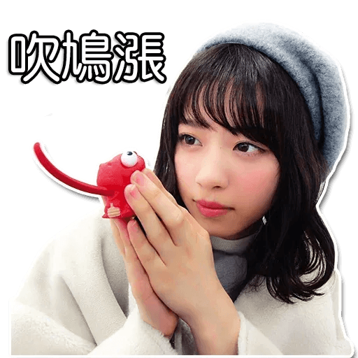 Manatsu02 - Sticker 15