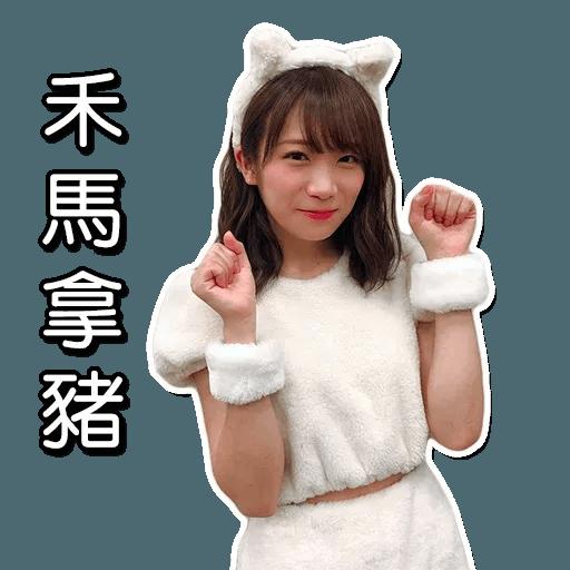 Manatsu02 - Sticker 19