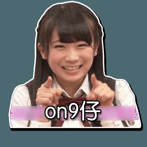 Manatsu02 - Sticker 4