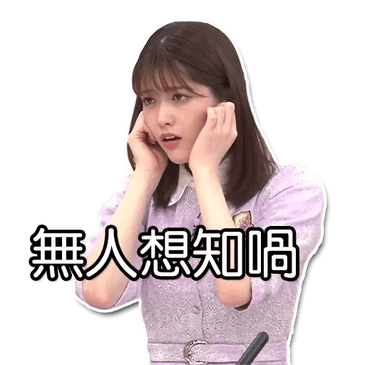 Manatsu02 - Sticker 11