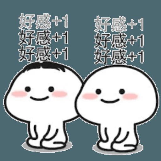 Good boy - Sticker 23