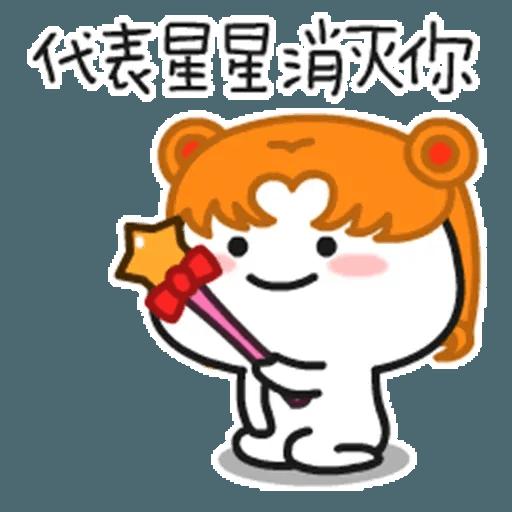 Good boy - Sticker 6